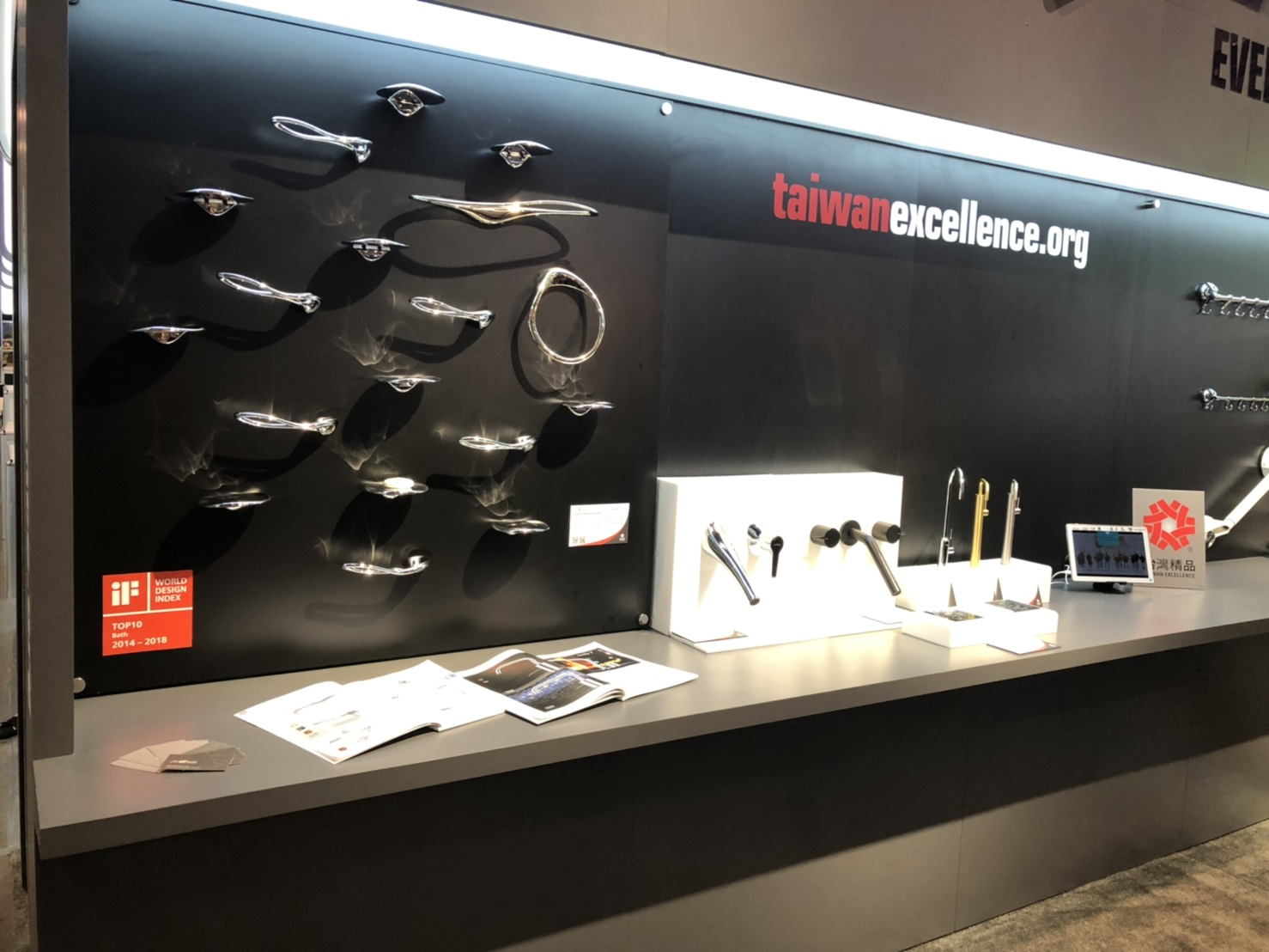 Justime participated at National Hardware Show 2019 in Las