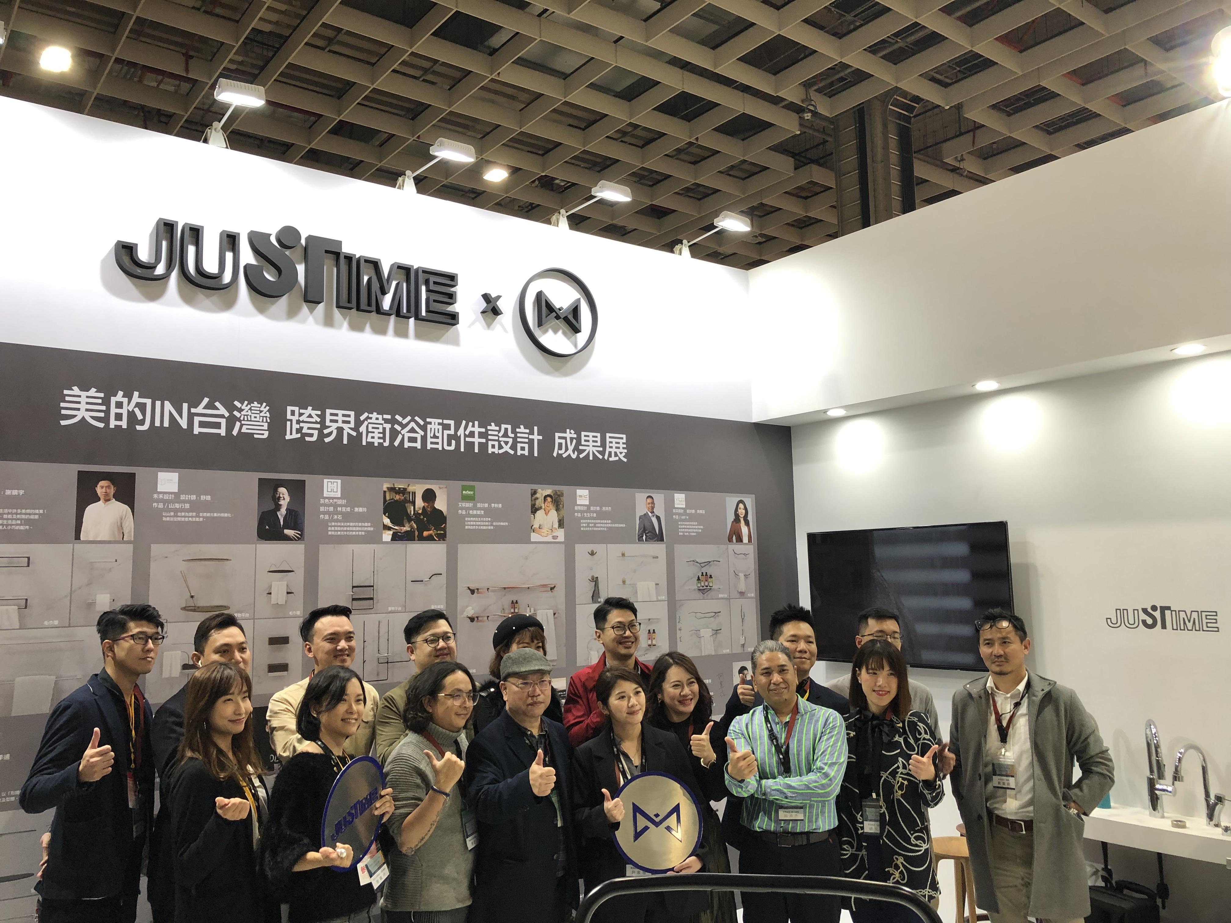 """Made in Taiwan"" Genesis Designs inspires Cross-industrial Aesthetics"