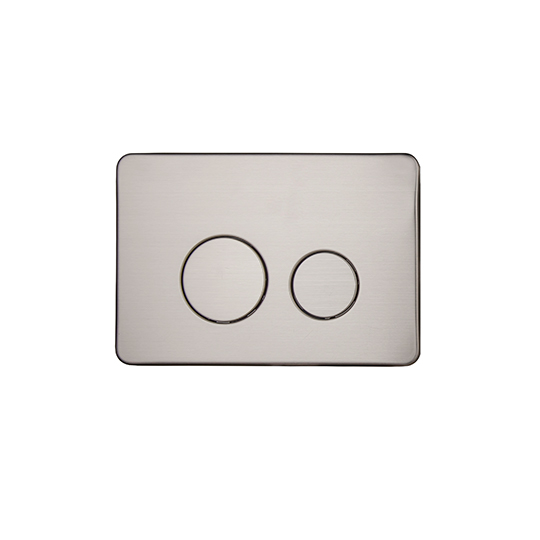 Key Panel (Stainless Steel) With Set Screw
