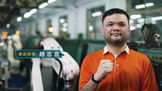 JSUTIME Intelligent Automation, Industrial Development Bureau